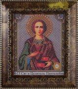 "13-Д Рамка со стеклом ""Св.Пантелеимон"" 19х23 см"