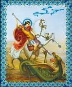 """АВ-029-Абрис Арт """"Святой Георгий Победоносец"""" 25х30 см"""