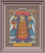 """И-038-GC  Икона Богородицы """"Прибавление Ума""""  26 x 32 см"""