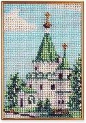"""В-046-Кроше """"Нижний Новгород. Собор кремля"""" 10х14 см"""