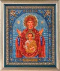 """В-157-Кроше """"Богородица Знамение"""" 20х24 см"""