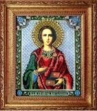 "13 БК Рамка со стеклом ""Св.Пантелеимон"" 19х23 см"