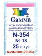 N-354-Gamma Иглы гобеленовые №18/ 25 шт.