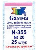 N-355-Gamma Иглы гобеленовые №20/ 25 шт.