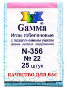 N-356-Gamma Иглы гобеленовые №22/ 25 шт.