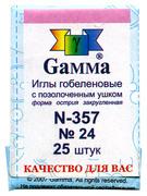 N-357-Gamma Иглы гобеленовые №24/ 25 шт.