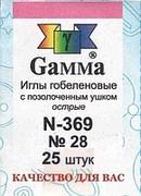 N-369-Gamma Иглы гобеленовые №28/ 25 шт.