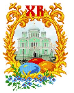 """4033-Матренин Посад """"Дивеево пасхальная"""" 28х34 см"""