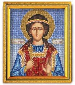"""В-334-ЮК """"Святая Кристина"""" 12х14,5 см"""