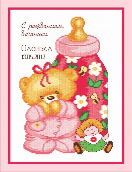 "514-Овен  ""Метрика с куклой"" 17х25 см"