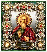 """77-И-35 """"Святой апостол Андрей"""" 14,5х16,5 см"""