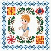 """88-03-Чудесная игла """"Здоровье сыночка"""" 24х24 см"""
