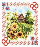"""88-10-Чудесная игла """"Защита дома"""" 28х23 см"""