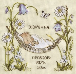 "941-Овен ""Наш цветочек"" 24х23 см"