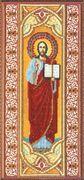 "АВ-061-Абрис Арт ""Иисус"" 19х41 см"