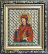 "Б-1040-ЧМ ""Святая Мария Магдалина""  9х11 см"