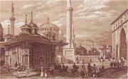 "1292ГМ-Panna ""Стамбул. Фонтан султана Ахмета"""