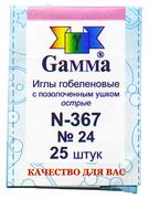 N-367-Gamma Иглы гобеленовые №24/ 25 шт.
