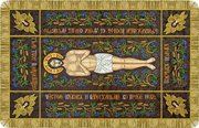 "Р0012-Нова Слобода ""Плащаница Христа Спасителя"" 92х142 см"