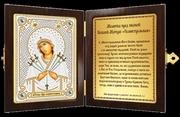 """СМ-7007-Нова Слобода """"Богородица Семистрельная"""" 7х10 см"""